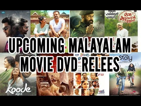 UPCOMING MALAYALAM MOVIES DVD RELEASE