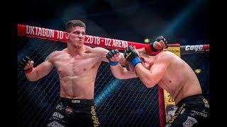 OKTAGON 9: David Hošek vs. Branislav Zuzák