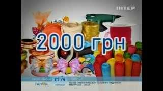 видео Бизнес на букетах из конфет