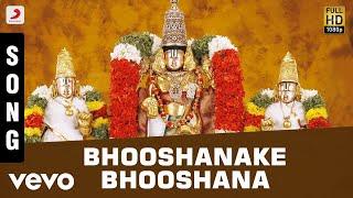 D.A. Thegeswari - Bhooshanake Bhooshana (Pseudo Video)