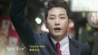 My Golden Life Ep 10 Turning Point (Eng & Ch subtitles) 1 Oct 2017