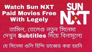 How To Hack Sun Nxt App Video in MP4,HD MP4,FULL HD Mp4