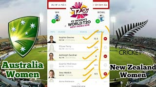 AU-W vs NZ-W Dream 11 | Australia women vs New Zealand women Dream11 | ICC women's world T20 2018