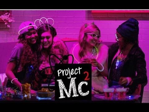 Project Mc2 New Years Party