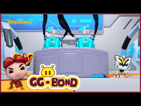 GG Bond - Agent G 《猪猪侠之超星萌宠》EP100预告