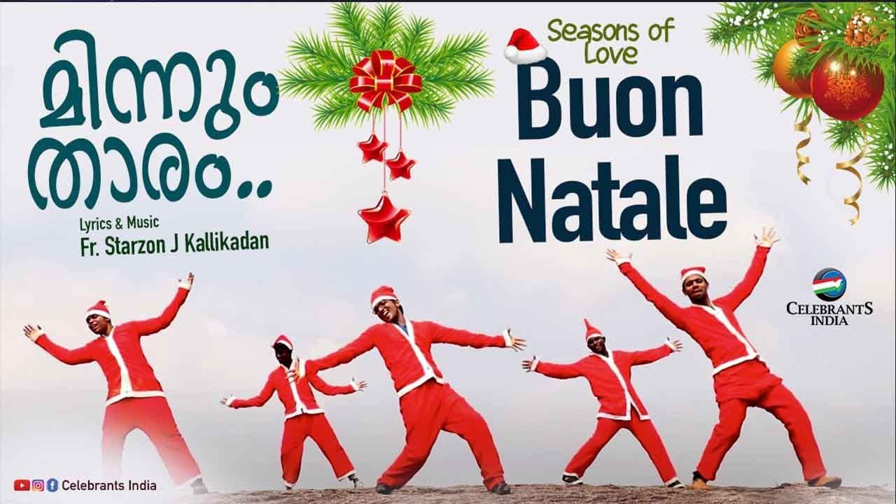 Buon Natale Meaning In English.Minnum Thaaram Buon Natale Thrissur Christmas Fest 2017