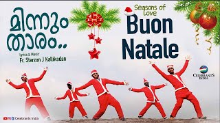 Minnum Thaaram | Buon Natale | Thrissur Christmas Fest 2017 |  Seasons of Love