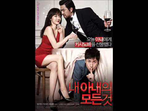 OST All about my wife - When I kiss you - YouTube