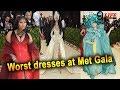 Met Gala 2018: Worst dressed including Priyanka Chopra fashion Disaster