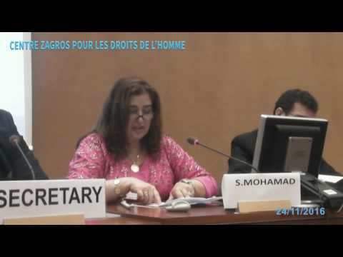 Side-Event on the issue of religious minorities in Iraq and Syria- 24/11/2016-Part 2