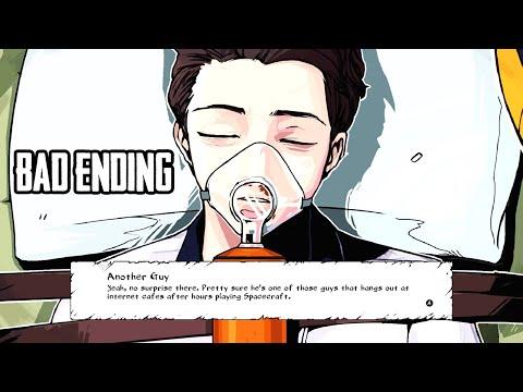 THE COMA: RECUT BAD ENDING |