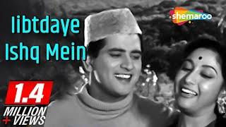 Iibtdaye Ishq Mein Hum | Hariyali Aur Rasta (1962) | Manoj Kumar | Mala Sinha | Helen