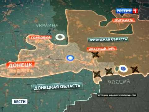 Киев готов залить