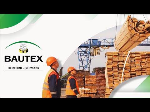 Деревообрабатывающая техника и оборудование для металлообработки из Европы   BAUTEX