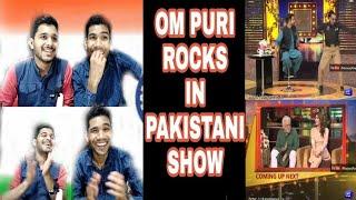 Mehwish Hayat and going crazy | over funny Policeman Afzal | Mazaak Raat | OM Puri | Indian Reaction
