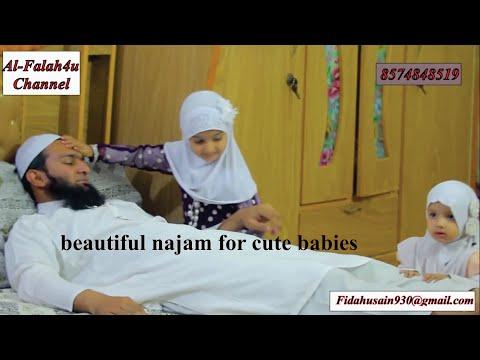 {Pyari Pyari Betiyan} Awesome & Attractive Baby Najam