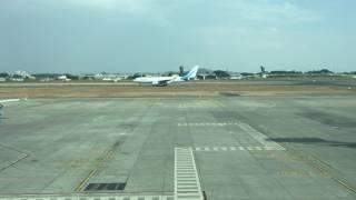 AIRBUS 330-200 DE TAME AIRLINES (ECUADOR)  -  AEROPUERTO DE GUAYAQUIL