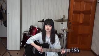 下宿先に自分のギターを置いているので、妹のギターを使いました。 バレ...