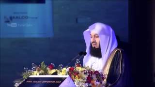Mufti Menk - Beautiful Quran Recitation -  (Part-5) Thumbnail