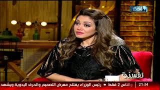 النجمة هدى هاني تروي ذكرياتها مع دورها في مسرحية الهمجي والقلم الشهير للفنان محمد صبحي