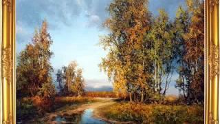 Вернисаж картин современного русского пейзажиста