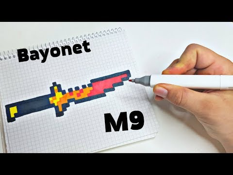 Как нарисовать нож м9