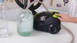 Как сделать водяной пылесос/How to make a water vacuum cleaner