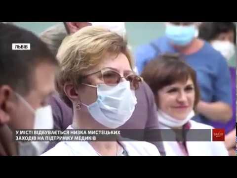 Заньківчани зіграли концерт просто неба для медиків.