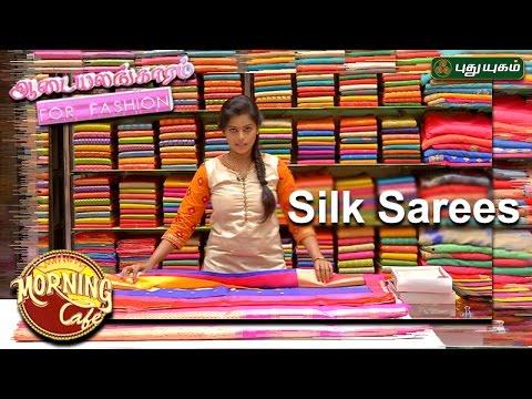 Silk Sarees ஆடையலங்காரம் 27-04-17 PuthuYugamTV Show Online