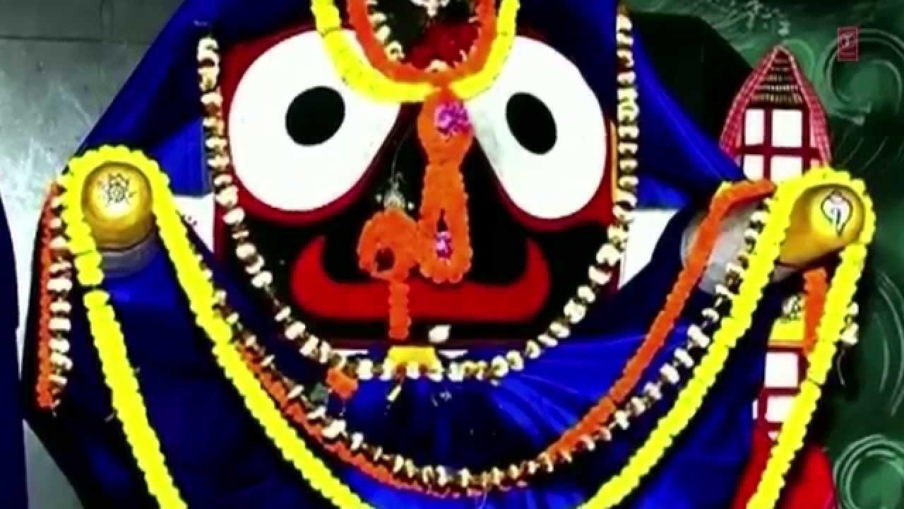Badhila Jaani Kshama Oriya Jagannath Bhajan [Full Video Song] I Jagabandhu  Hey Gosain