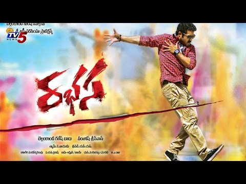 Rabhasa Movie Public Talk from Guntur : TV5 News