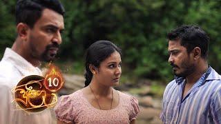 Pulingu | Episode 10 - (2020-08-10) | ITN Thumbnail