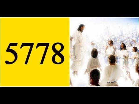 Jewish Year 5778 (2018) – The Messiah's Jubilee Year