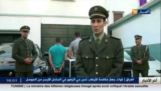 الجزائر: الدرك الوطني يطيح بشبكة مختصة في التهريب الدولي للمركبات الفخمة