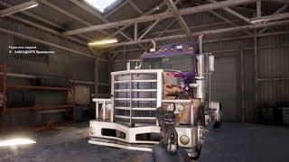 Far Cry 5 (Xbox one X) - прохождение (21)!Комментарии!