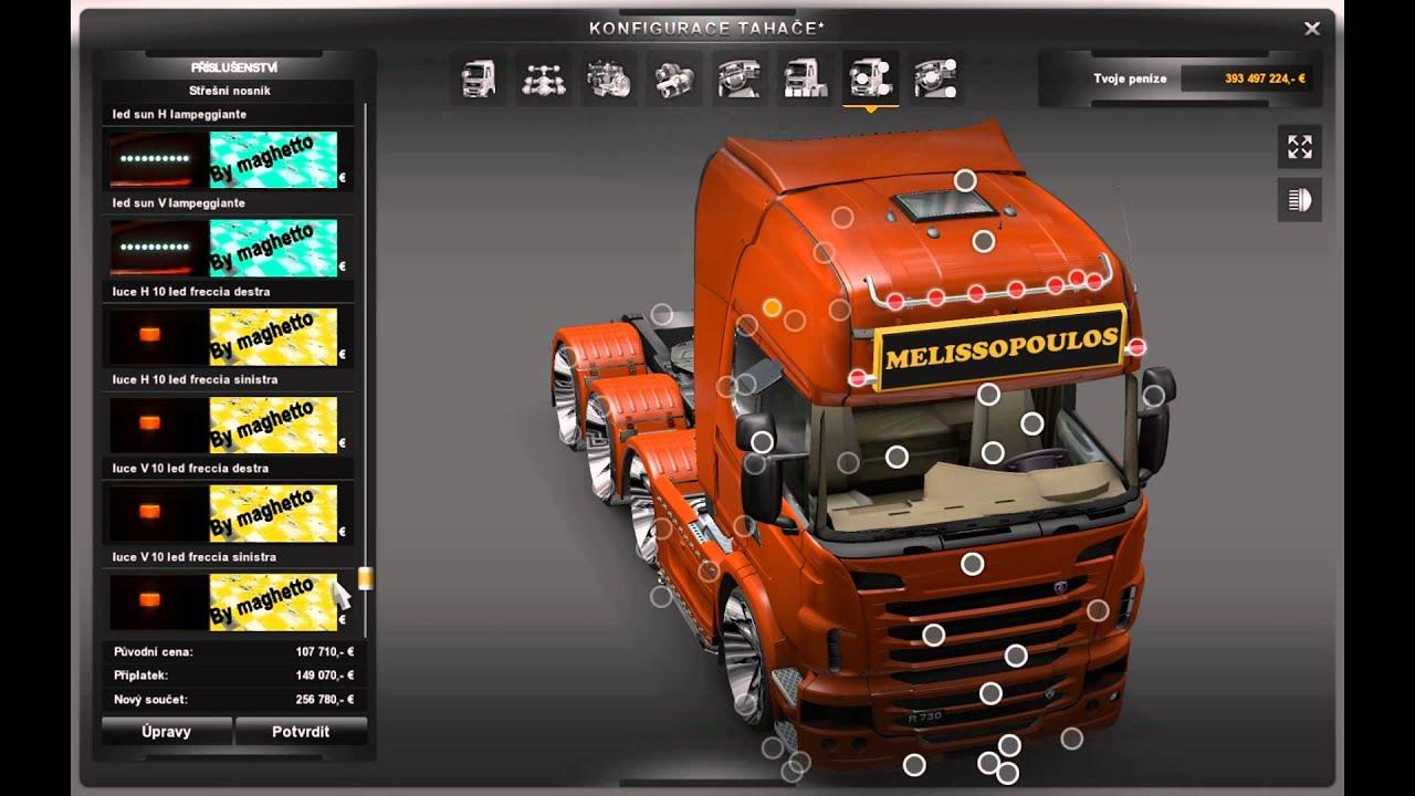 V8 illegal reworked truck v5 0 simulator games mods download - V8 Illegal Reworked Truck V5 0 Simulator Games Mods Download 56