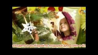 видео Как выбрать подарки родителям на Новый Год I Советы от Подарки.ру