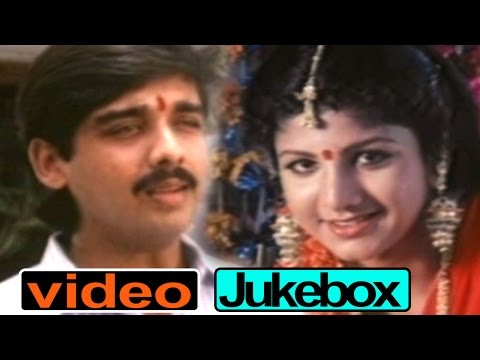 Sarigamalu Movie || Video Songs Jukebox || Vineeth, Rambha