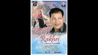 RakhriBalbir BeeraSharia Production