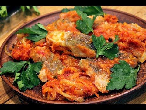 Заливная рыба вкусный рецепт в томатном соусе/Рыба в томате с морковью и луком
