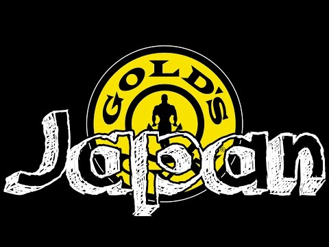 Golds Gym JAPAN - Information, What it's Like, How to Get in (日本のゴールドジム)