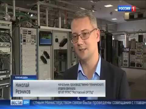 Бесплатное цифровое эфирное телевидение доступно каждому в Ростовской области