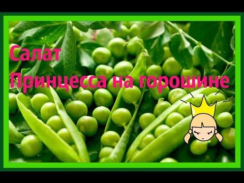 Быстрый летний салат   Салат для похудения без регистрации и смс