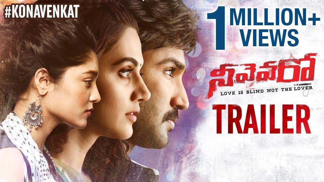 Download Neevevaro Trailer | Aadhi Pinisetty | Taapsee | Ritika Singh | Kona Venkat | Neevevaro Movie Trailer