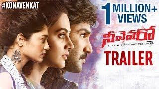 Telugutimes.net Neevevaro Trailer