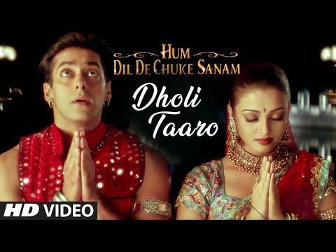 Dholi Taaro Full Song | Hum Dil De Chuke Sanam | Aishwarya Rai, Salman Khan