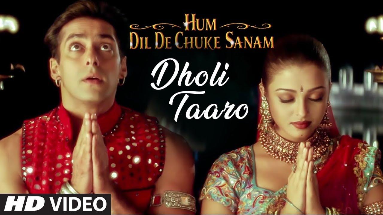 Dholi Taaro Full Song  Hum Dil De Chuke Sanam  Aishwarya -6860