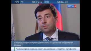Почему банки в России теряют лицензии