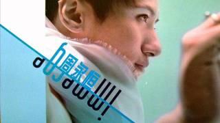 傷痕累累(CD Version) - 周永恒 thumbnail