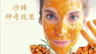 облепиховое масло полезные свойства, облепиховое масло для лица,  облепиховое масло для волос 2